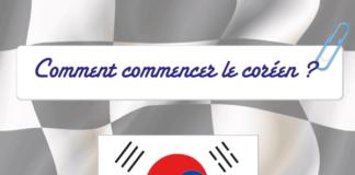 Comment commencer à apprendre le coréen ?