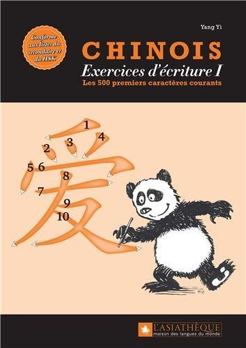 Critique : Chinois - exercices d'écriture I