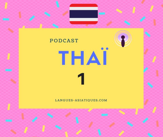 podcast thai 1