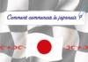 comment commencer japonais