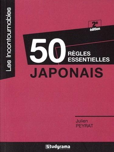 50 regles japonais