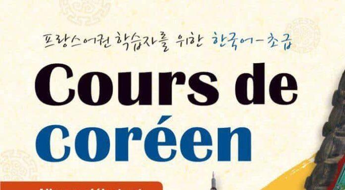 cours de coreen
