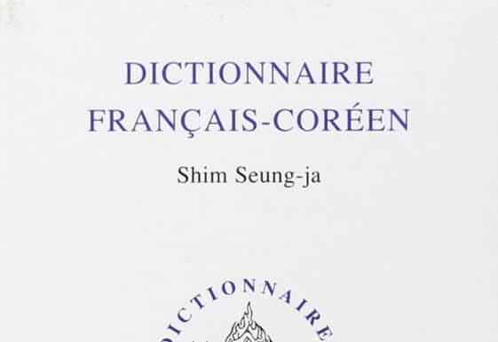 Dictionnaire francais-coreen