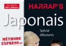 japonais express harrap's