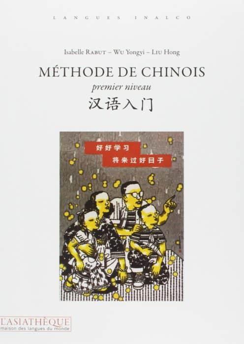 Méthode de chinois premier niveau