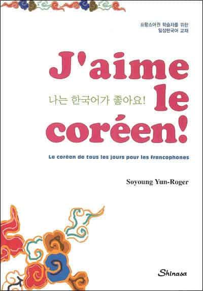 j'aime le coreen