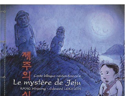 le mystere de Jeju