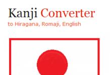 kanji convertisseur