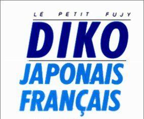 Le Petit Fujy Diko