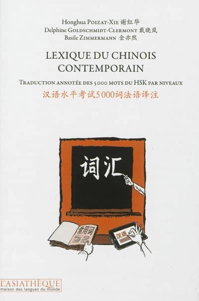 Lexique du chinois contemporain