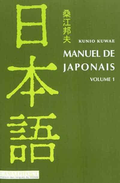 Manuel de japonais