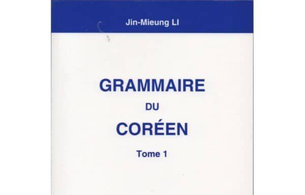 grammaire coréen