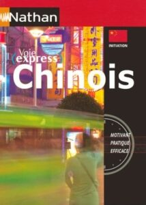voie express nathan chinois
