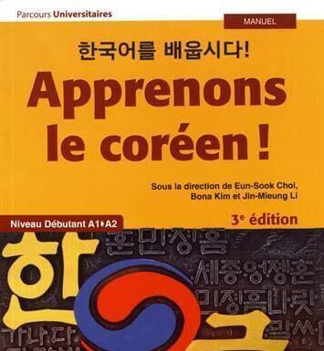 Critique : Apprenons le coréen ! Manuel : Niveau débutant A1-A2