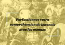 Perfectionnez votre compréhension du japonais avec les mangas