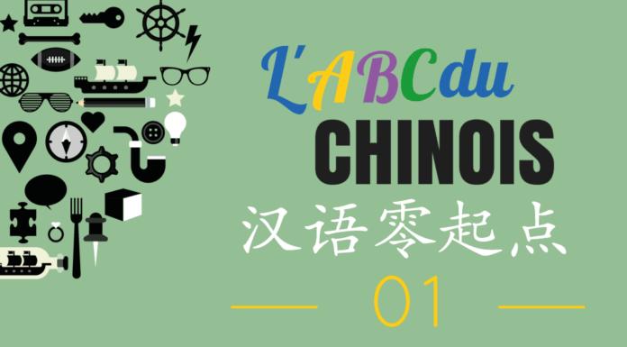 abc dy chinois 01