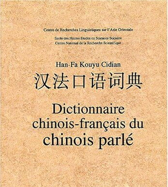 dictionnaire chinois français parlé