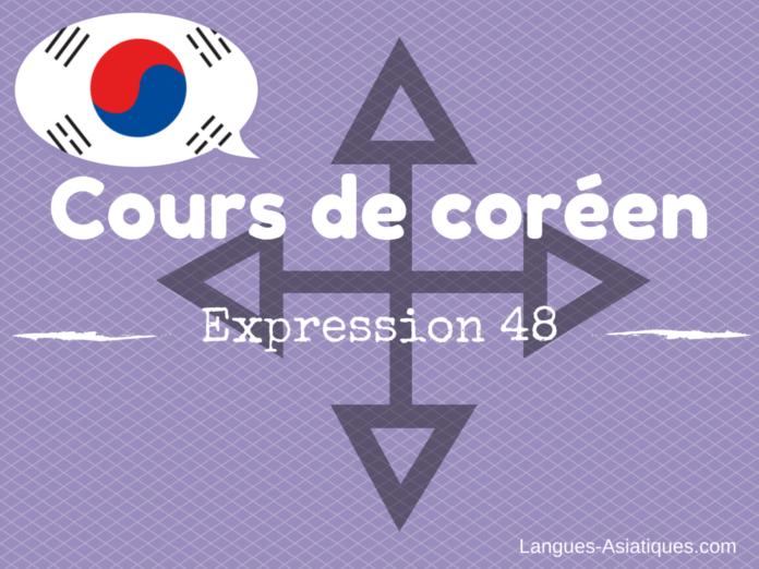 expression idiomatique coréenne