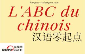 chinois débutant