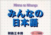 Minna no nihongo debutant 2