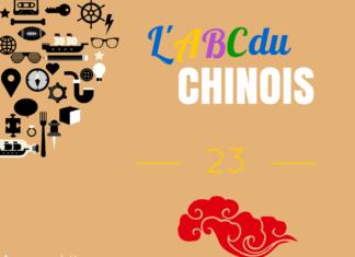 L'ABC du chinois : pinyin ui