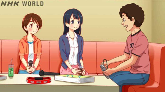 karaoke japonais