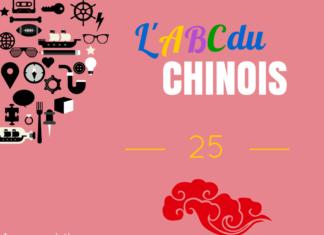 pinyin chinois
