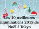 10 meilleures illuminations de noel tokyo
