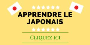 apprendre japonais