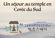 sejour au temple coree