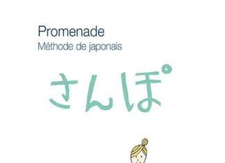 Promenade japonais