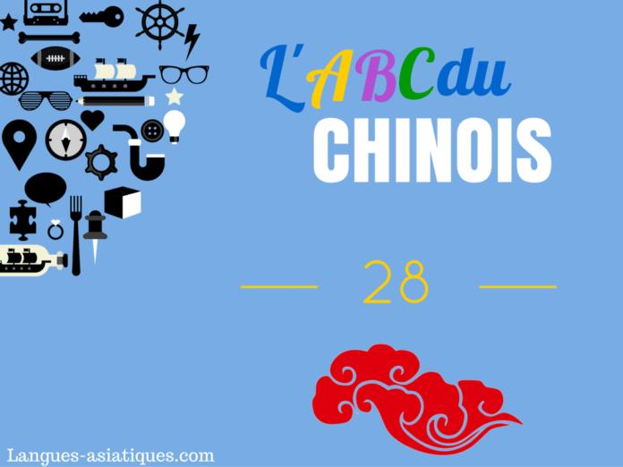 le pinyin en chinois