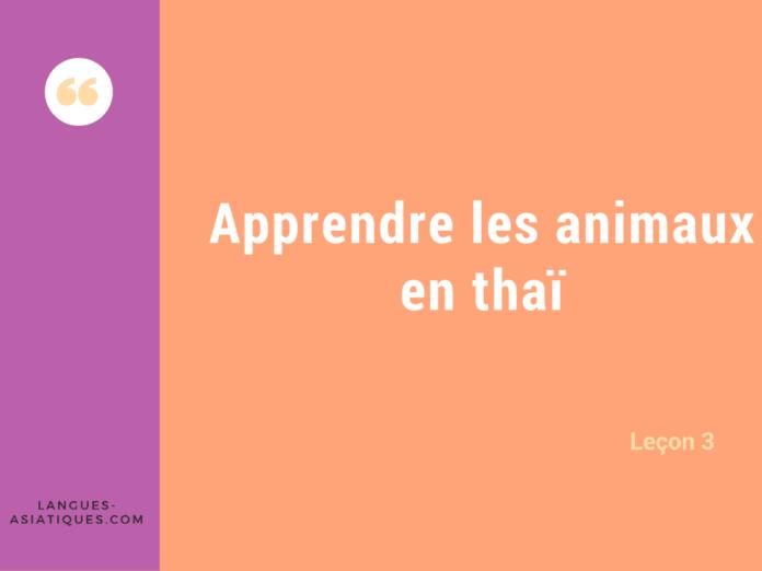 apprendre animaux thai