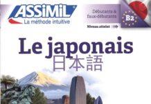 le japonais assimil