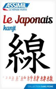 Assimil japonais kanji