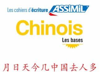 Chinois les bases