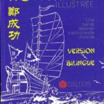 La legende de Koxinga illustree - Une BD traditionnelle chinoise edition bilingue