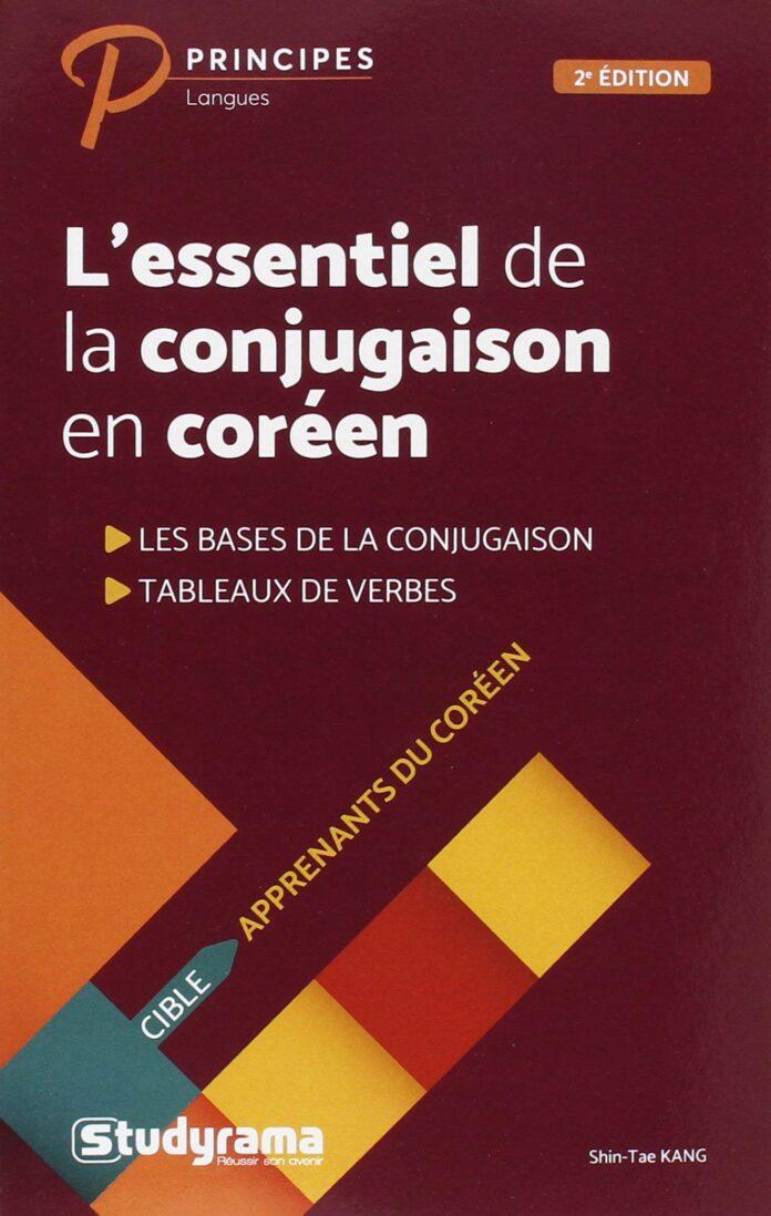 L'essentiel de la conjugaison en coréen