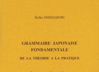 grammaire japonais fondamentaux