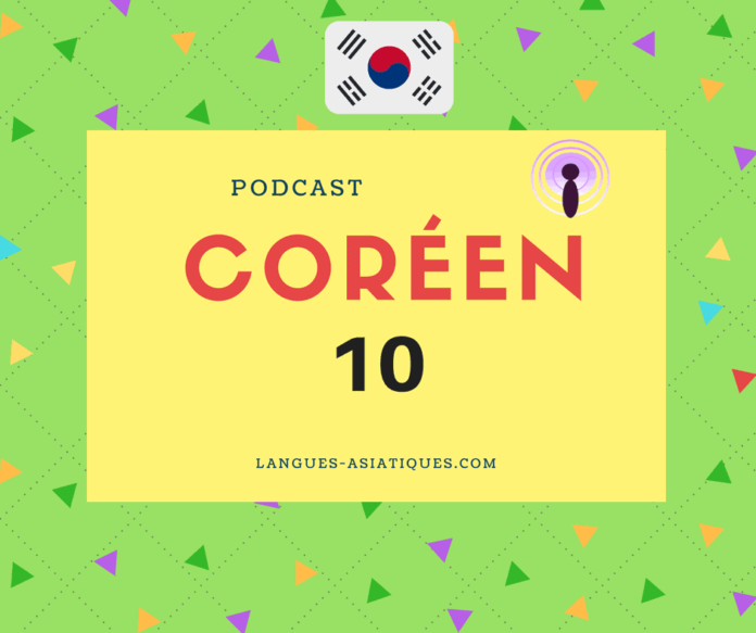 Podcast coréen 10
