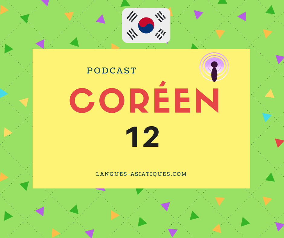 Podcast coréen 12