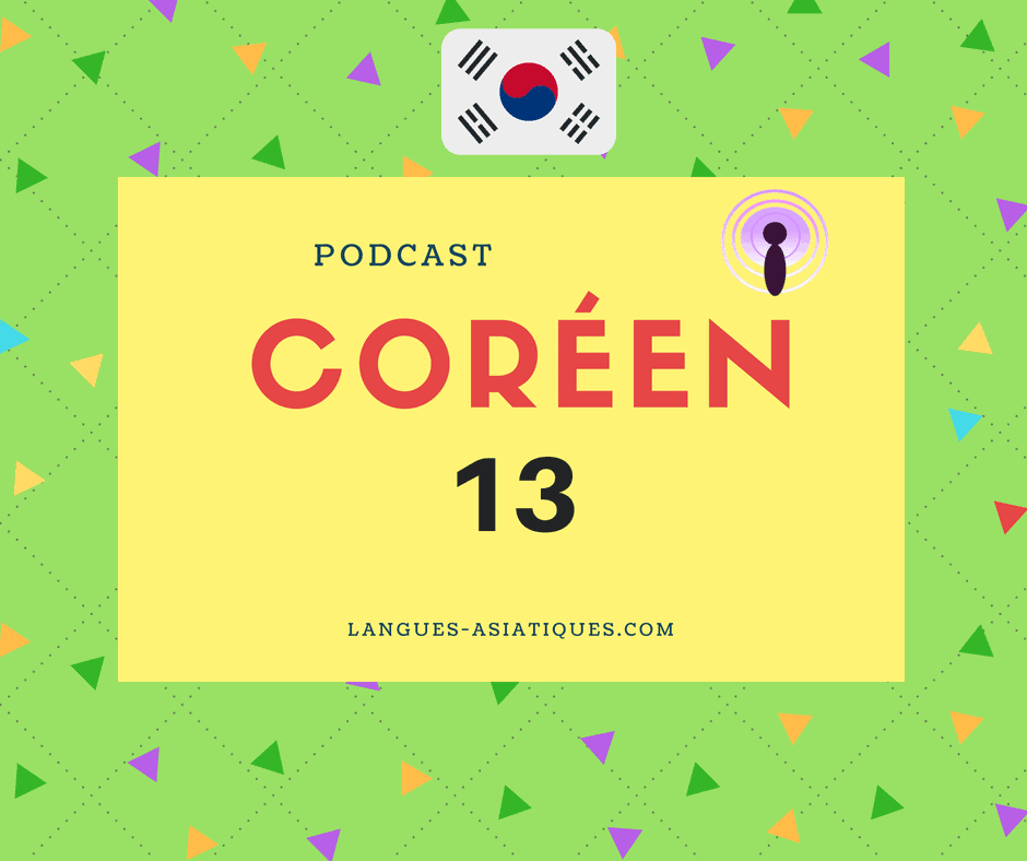 Podcast coréen 13