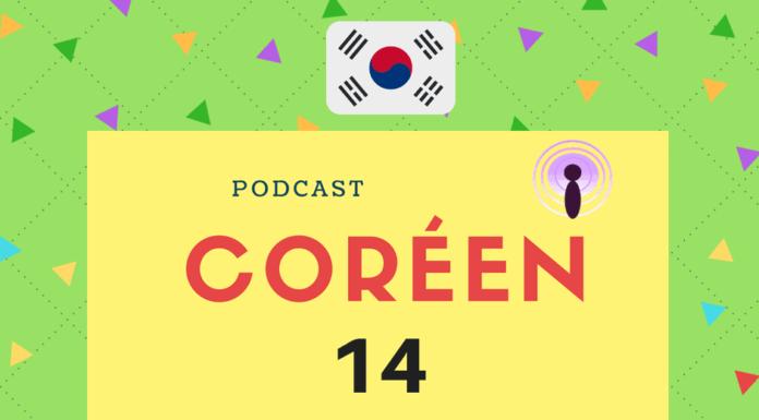 Podcast coréen 14