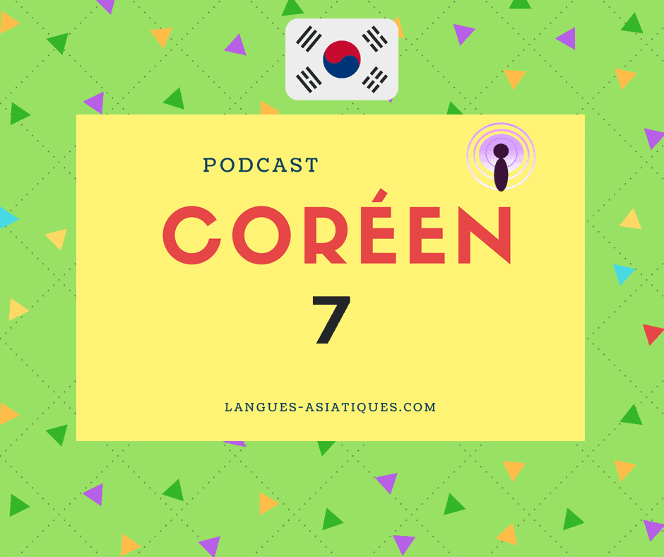 Podcast coréen 7