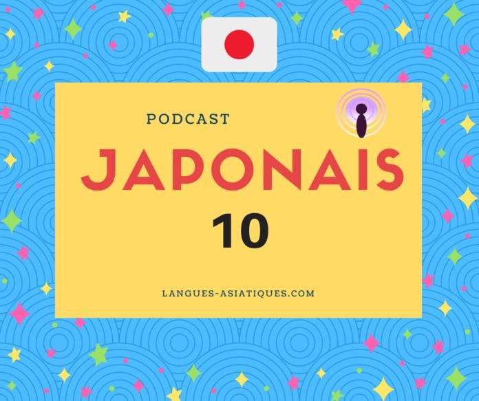 Podcast japonais 10