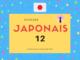Podcast japonais 12