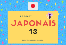 Podcast japonais 13