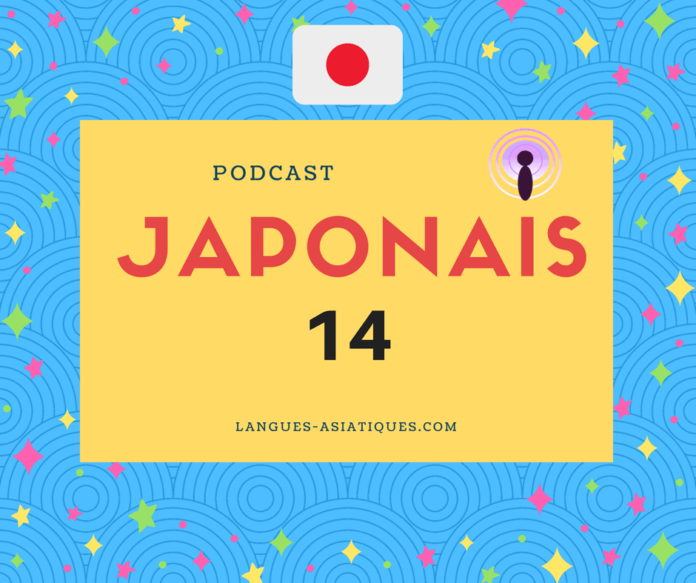 Podcast japonais 14