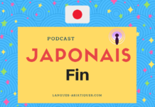 Podcast japonais 16