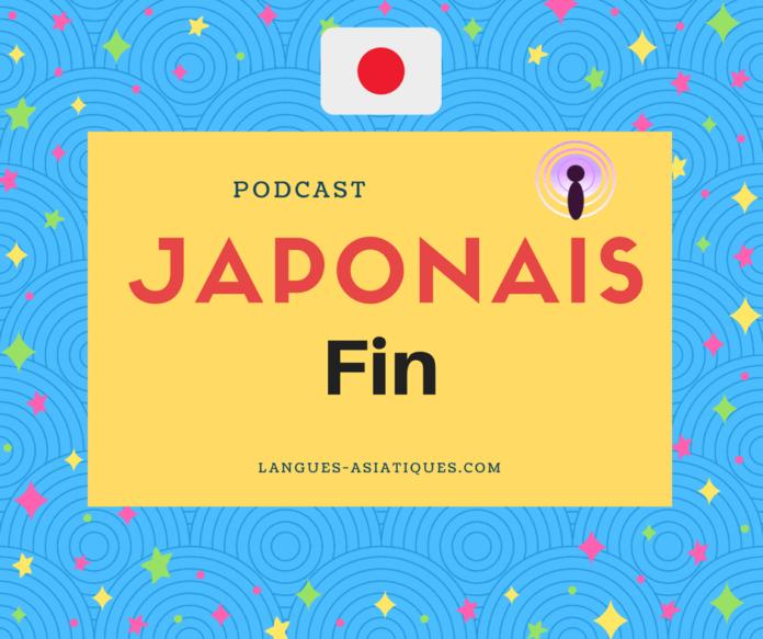 Podcast japonais 16